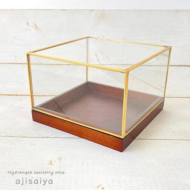 置いてあるだけでラクジュアリーな高級感が ガラス製ケース大【15.5cm】 ブラウン