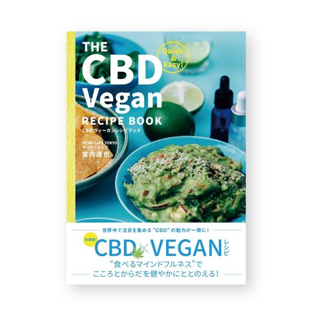 【送料無料】THE CBD Vegan RECIPE BOOK  - 宮内達也