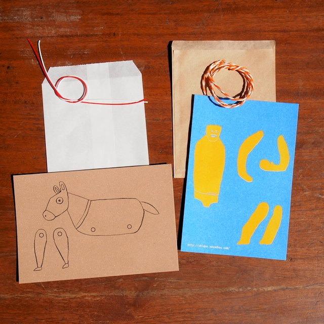 【CHIQON】工作カード