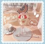 みっく ソロ CD-R『parfait』