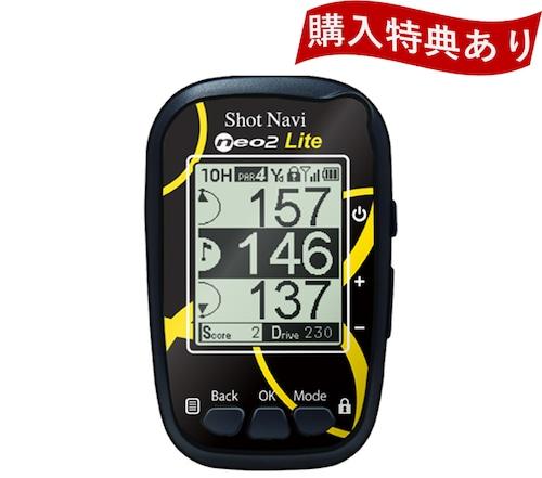 ShotNavi NEO2 Lite(ショットナビ・ネオ2・ライト)2年保証付き