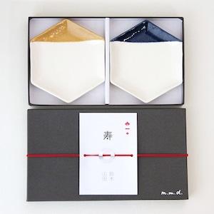 m.m.d. 取皿 2枚セット 瀬戸焼 ギフトボックス