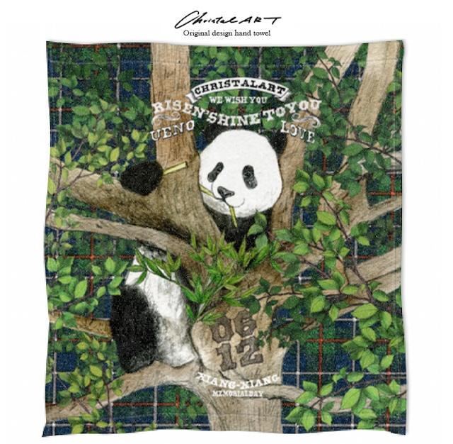 ◆受注生産◆木登りシャン柄◆ハンドタオル◆