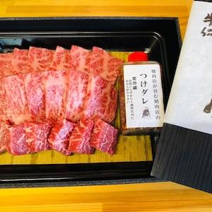 【熟成・仙台牛A5】ちょっと贅沢お肉3種セット(300g・2~3人前)【税込・送料無料・ギフト用にも◎】