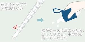 【2021年モデル】 up-mark-sam 濡れない&濡らさない!!ビヨーンと伸びる長傘カバーtakenoco(たけのこ)【先端キャップあり/防水収納ケース付き】