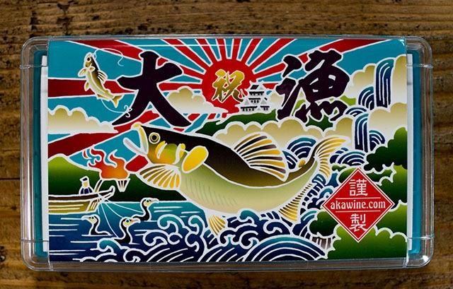 【耐候・耐水】大判・大漁旗ステッカー(鮎・アユ)