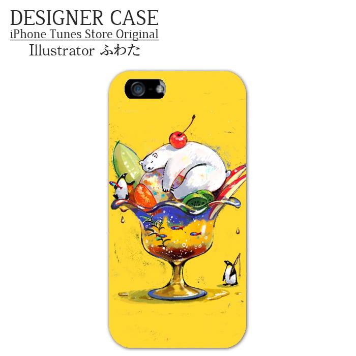 iPhone6 Hard Case[Shirokuma Pafe] Illustrator:Fuwata