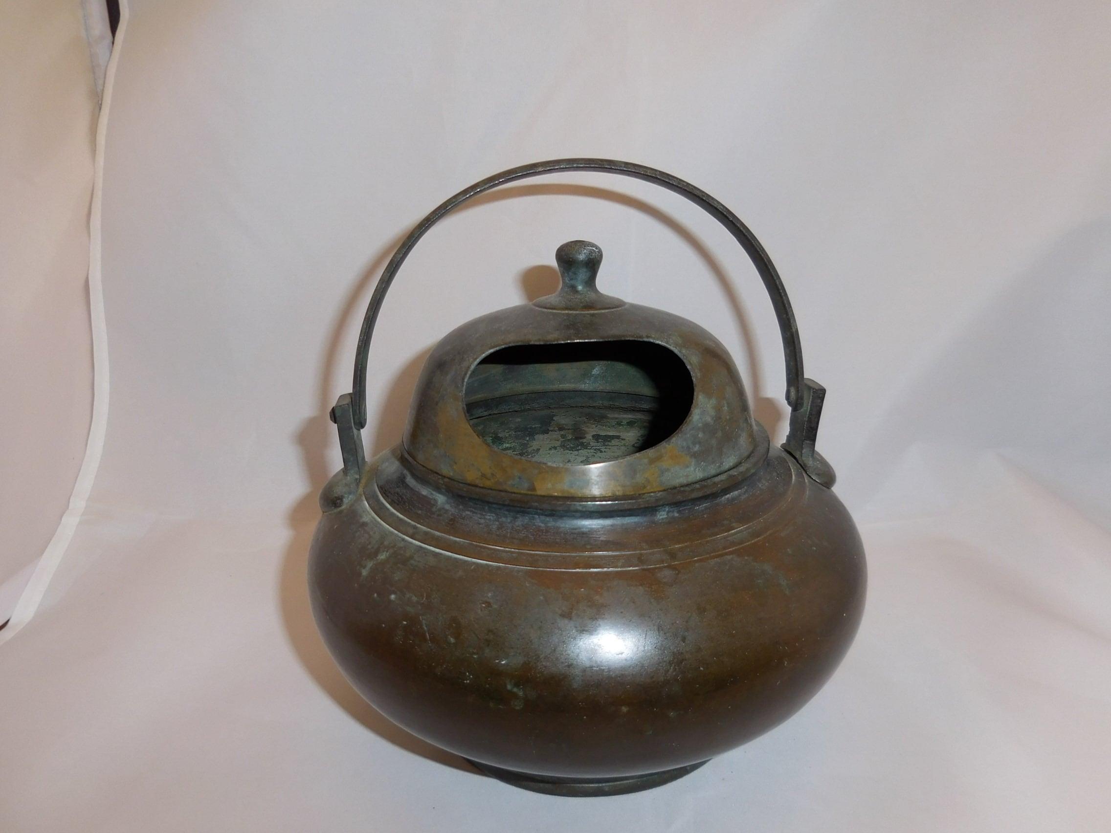 唐金香炉 bronze incense burner