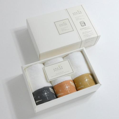 無撚糸(むねんし)高級Hand Towel  3枚SET Twinkle GRAY / Twinkle ORANGE / Twinkle BEIGE
