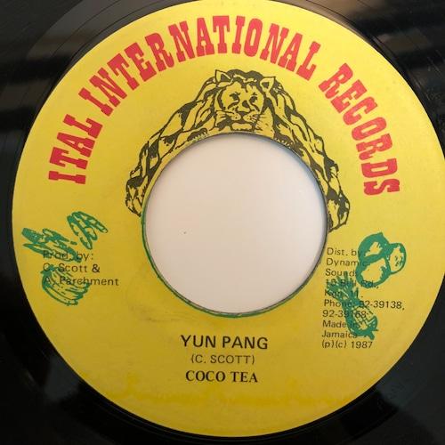 Coco Tea - Yun Pang【7-20375】