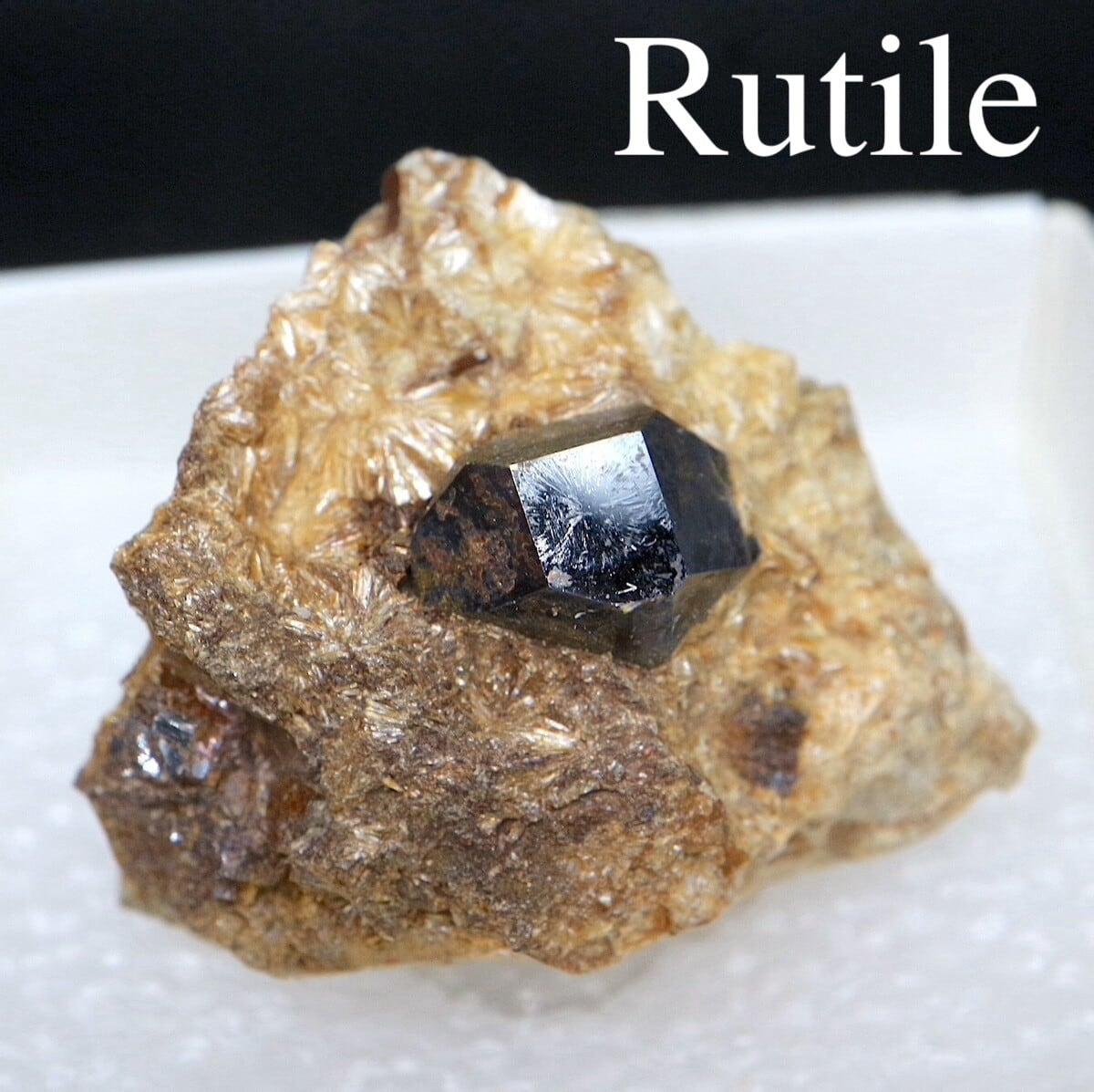 カリフォルニア産 ルチル 金紅石 原石 12,2g RUT005 鉱物 標本 原石 天然石
