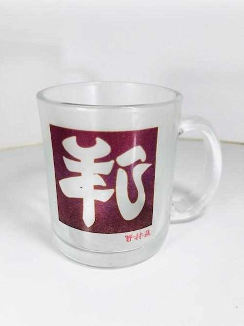 『和⇔洋』グラスマグカップ
