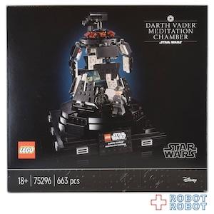 LEGO 75296 スター・ウォーズ ダース・ベイダーの瞑想の間