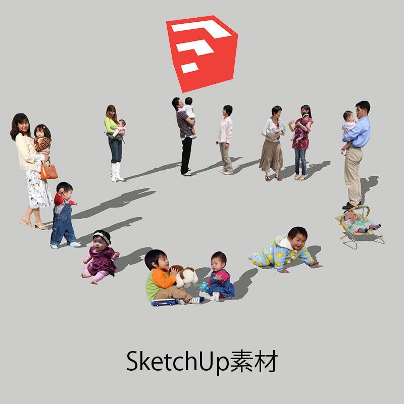 人物SketchUp 4p_set025 - 画像1
