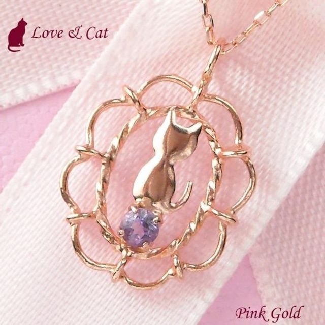 アメジスト ネックレス レディース 2月誕生石 天然石 猫 10金ピンクゴールド 数量限定