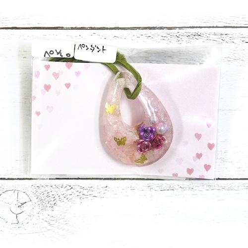 【ぺそ。】恋愛オルゴナイトペンダント/ネックレス