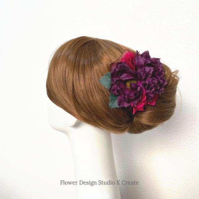 紫のダリアと紫陽花のヘアクリップ ダンス 髪飾り ヘアクリップ パープル フラメンコ