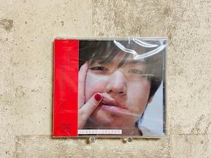【特典】ハイエナカー 「私のキミになるまで  / イロトリドリ」ポスター付き