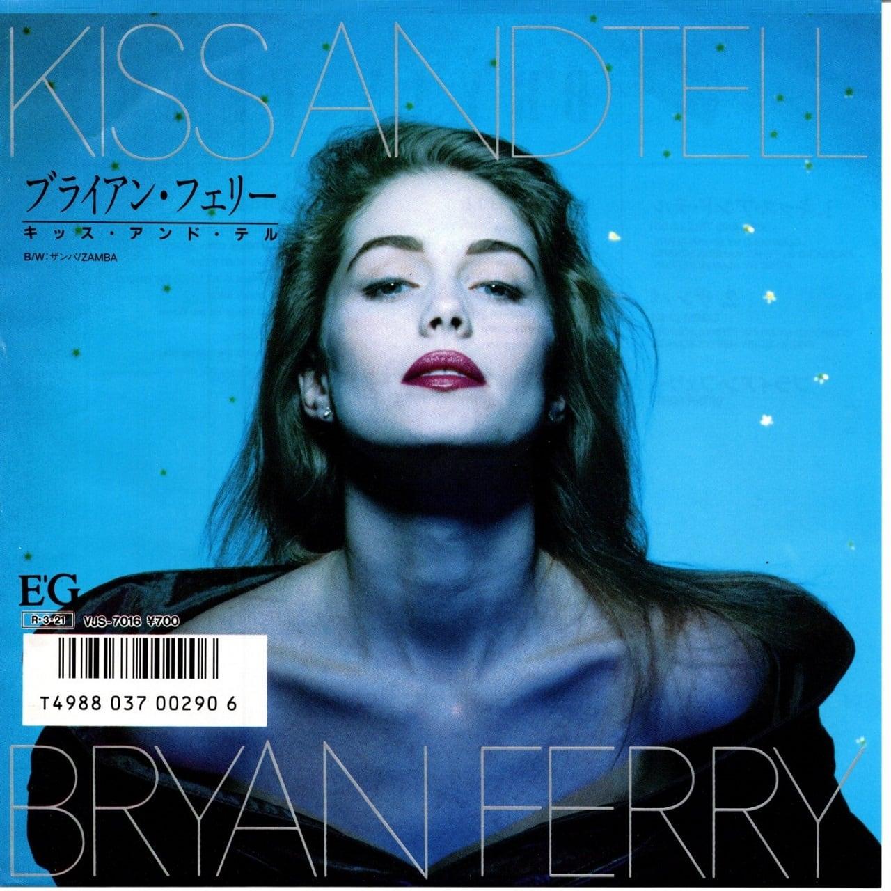【7inch・国内盤】ブライアン・フェリー / キッス・アンド・テル