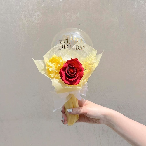 BALLOON FLOWER BOUQUET MINI - Beauty and the Beast - 美女と野獣モデル