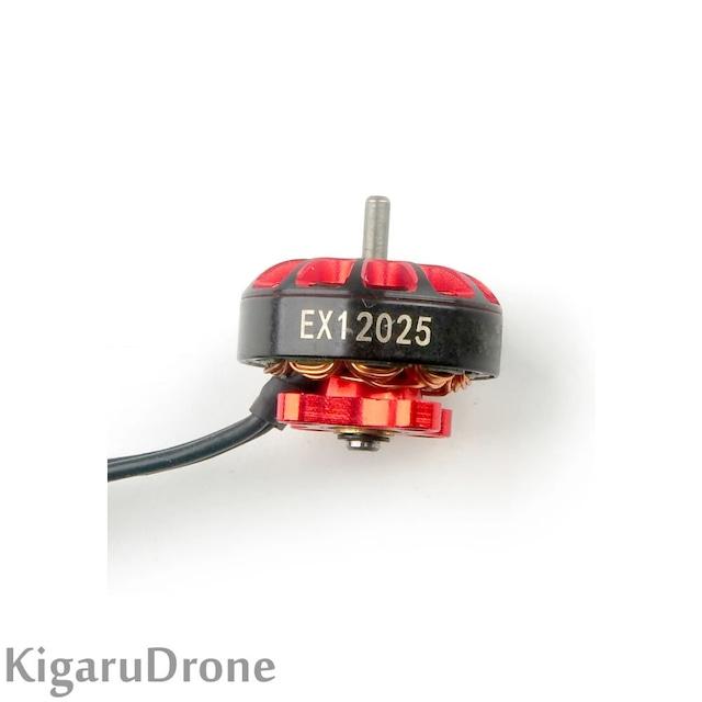 【モーター1個売り】Crux3純正モーター Happymodel EX1202.5 6400KV 2S 4ホール ブラシレスモーター1個