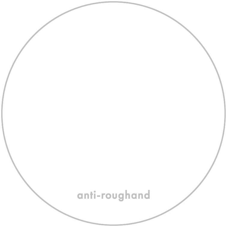 【新製品】H& アンチラフハンド ナイトアンドデイバーム ( 手荒れを保護するバーム )