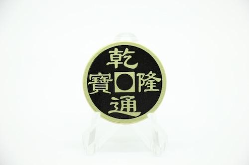 チャイニーズコイン Johnny Wong製 (ハーフダラー)