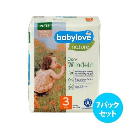 [7パックセット] Babylove 紙おむつ (サイズ 3)