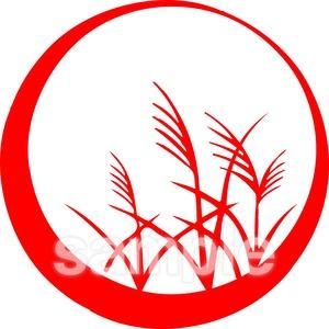 花かんざし紋 8月・すすき(電子印鑑)