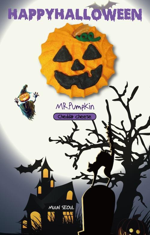 「期間限定」Mr. Pumpkin