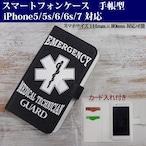 GUARD ガード スターオブライフ スマホケース 手帳型 iPhone5/5s/6/6s/7 対応 ブラック  sol-smartphone