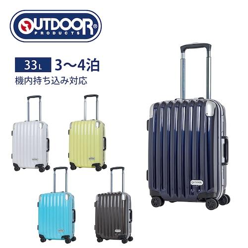 OD-0767-48 [クーポン対象] スーツケース Sサイズ 機内持ち込み フレーム キャリーケース OUTDOOR PRODUTS アウトドアプロダクツ