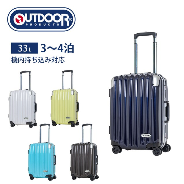 LJ-0703-57 ロジェールジャパン 業務用キャリーケース