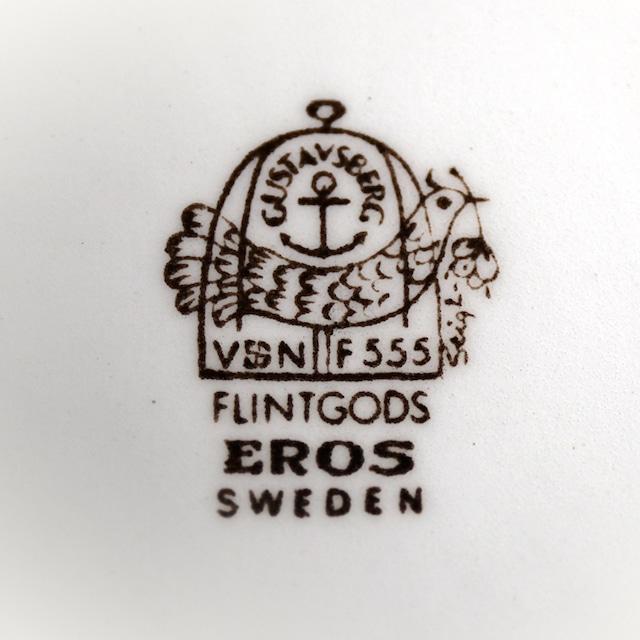Gustavsberg グスタフスベリ Eros エロス 250mm皿 北欧ヴィンテージ