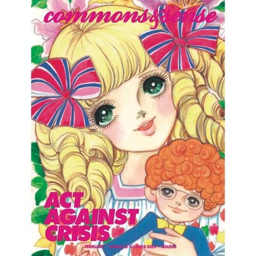 commons&sense ISSUE36