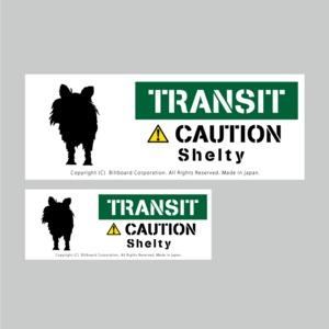 TRANSIT DOG Sticker [Shelty]番犬ステッカー/シェルティ