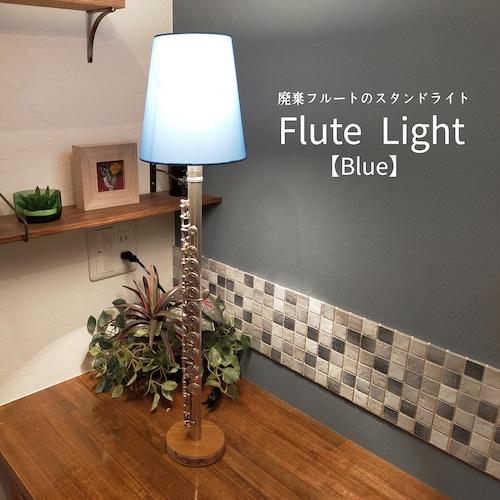 Flute Light【blue】