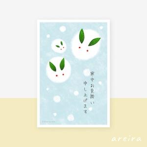 【寒中見舞い】雪ウサギの親子のイラスト