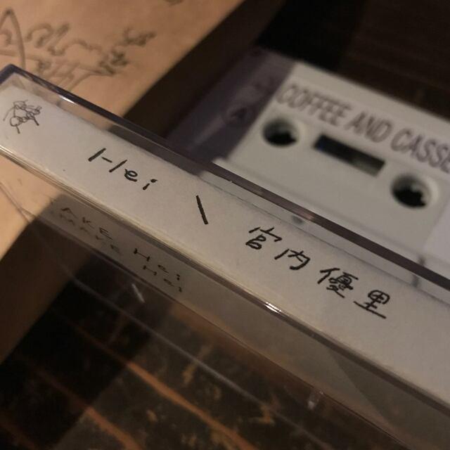 【C&C】feat.宮内優里(Hei)