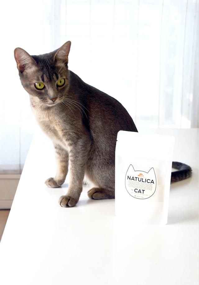 ナチュリカ for キャッツ 愛猫のためのスーパーフード「食べるケイソウ土  NATULICA®️ (ナチュリカ)」= NATURAL(自然な、天然の) + SILICA(シリカ) 限定先行新発売!【送料無料】