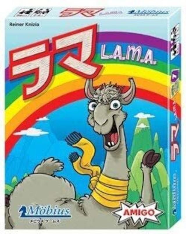 ラマ 日本語版(ド・ラマカード付き)