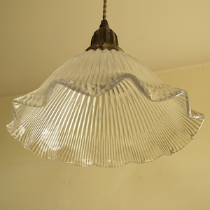 9inch Frilled Shade