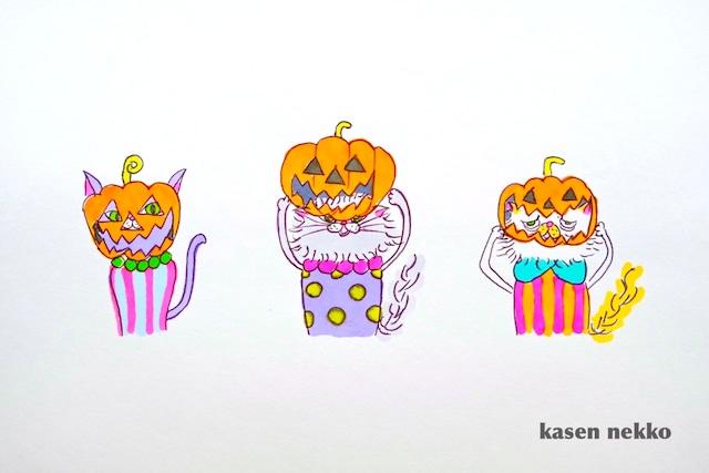 Halloween  nekko / postcard
