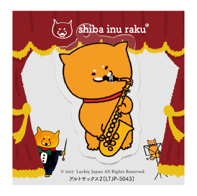 楽器キーホルダー 【木管2】
