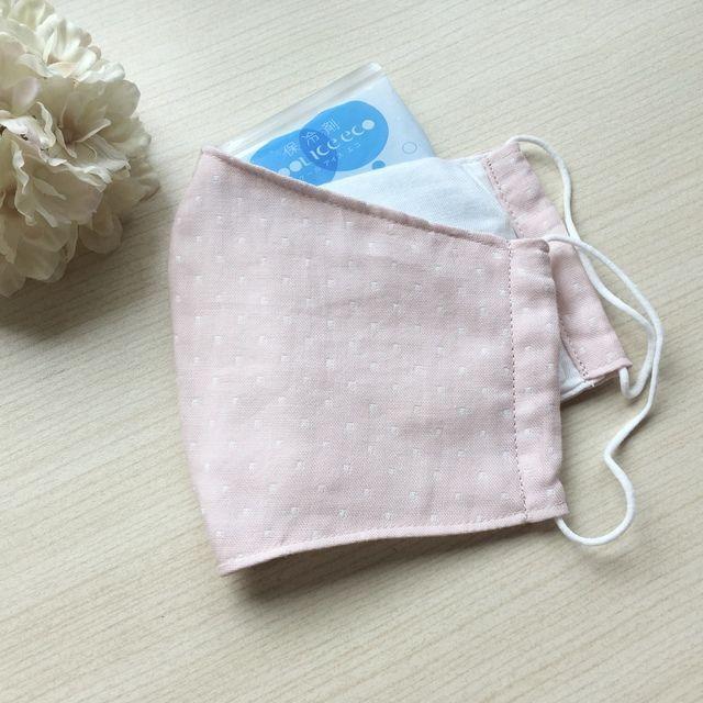 【夏マスク】保冷剤ポケット付き/大人用立体マスク