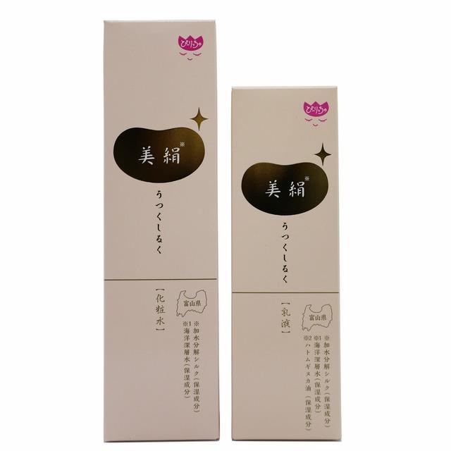 美絹(うつくしるく) 化粧水・乳液セット|加水分解シルク・海洋深層水配合・ハトムギヌカ油配合