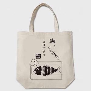 魚、さばけます_BAG【刃物関連団体応援商品】