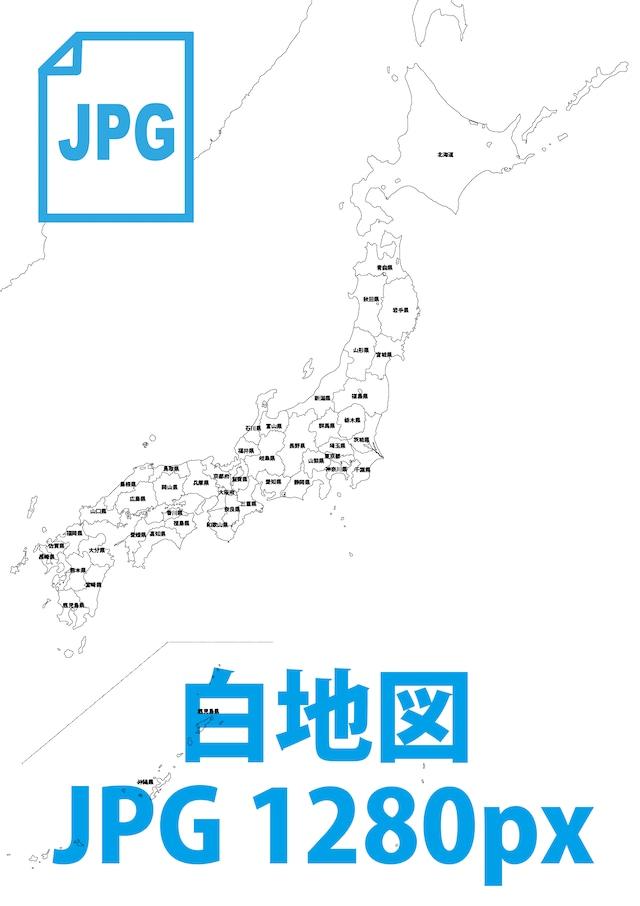 日本地図《白地図》(画像データ1280px)
