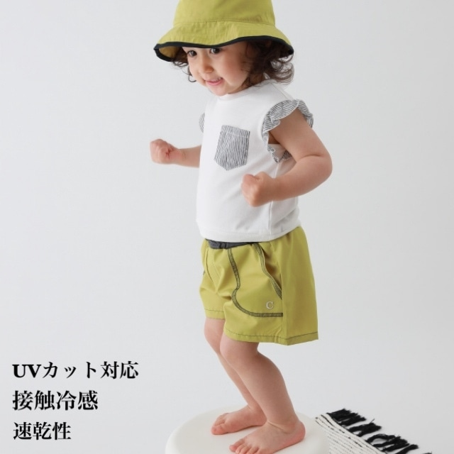 【ベビー服】[UVカット対応生地]ハーフパンツ / 80.90サイズ