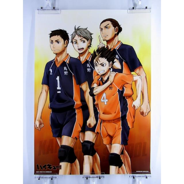 Haikyu Karasuno High School Banpresto - A2 size Japanese Anime Poster